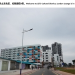 07 LONDON LOUNGE ZHUHAI DIRECTION PHOTO 05
